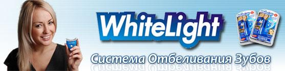 white-light-commercial0541